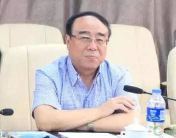 <em>人事</em>|晋煤集团党委原常务副书记王良彦被立案审查