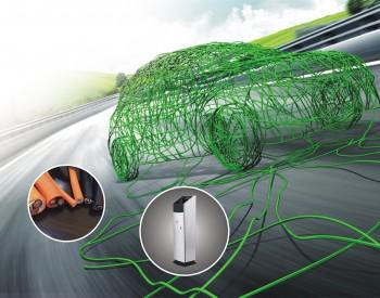 京津冀蓄电池<em>环保产业联盟</em>成立 力争3年内实现合法回收率达到80%以上