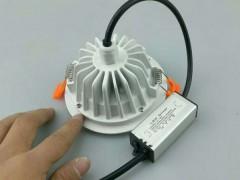 3寸防水筒灯外壳防水等级IP65