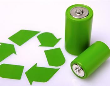 蓄<em>电池回收</em>利用产业将迎爆发