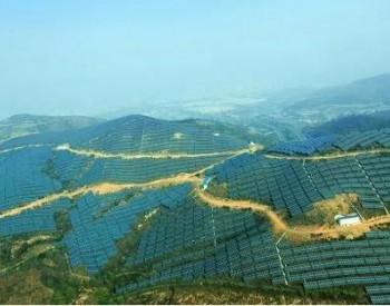 四川计划投入56.54亿元用于电力建设<em>扶贫</em>解决独立光伏用电问题