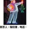 滨州市霓虹灯