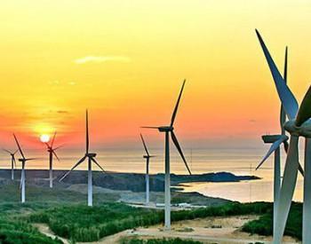 """""""十二五""""国家科技支撑计划""""7MW级风电机组及关键部件设计和产业化技术""""项目通过..."""