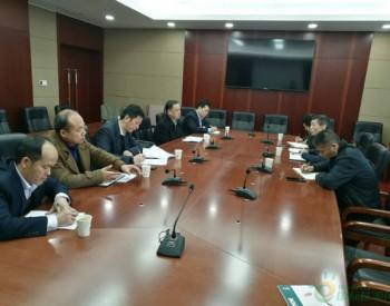 <em>江西</em>省能源局组织召开中石化东乡10万吨/年燃料乙醇项目建设推进工作协调会