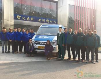 <em>上汽大通</em>向德国Maske集团交付200辆EV80电动物流车