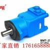 液压马达型号摆线液压油马达 齿轮马达型号全 原装质保更长