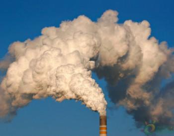 中国和印度或成减缓气候变化行动的最大受益者