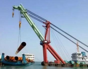 福建莆田平海湾<em>海上</em>风电二期项目I标段工程钢管桩进场