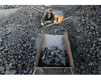 <em>山东煤矿安全</em>监察局 | 《2018年全省煤矿应急管理工作要点》的通知