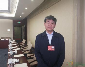 环保部副部长、<em>国家核安全局</em>局长刘华:我国在建核电机组全球第一 监管水平不低于任何国家