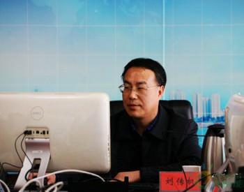 刘传机:计划2018年青岛市<em>天然气</em>乡镇<em>覆盖率</em>达到90%