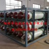 供应天然气储气瓶组储气设备