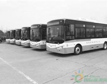 江西新余市大力发展清洁能源和新能源公交车