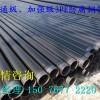 输水用内EP外3PE防腐钢管产品介绍施工流程