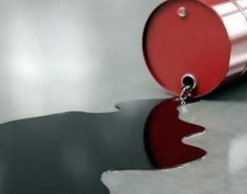 EIA原油库存意外减少 成品油库存也全线下降