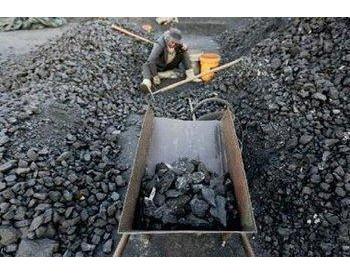 中国光大银行太原分行与中国(太原)<em>煤炭交易中心</em>签订战略合作协议