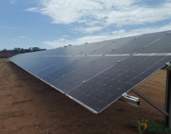 中来携手Golden Invest开发澳大利亚<em>太阳能</em>项目