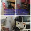 德宏工程车辆洗车机;控制扬尘美化环境、德宏自动洗车设备