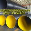 钢带增强聚乙烯螺旋波纹管的连接步骤