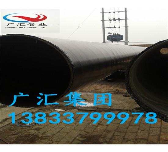 防腐螺旋钢管厂家介绍:3PE防腐钢管价格