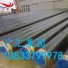 3PE防腐钢管市场价格
