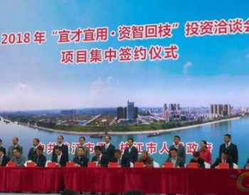 公司与枝江市政府签署LNG接卸站投资协议 <em>气化长江</em>工作迈出新步伐
