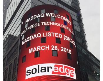 独家翻译|SolarEdge凭借其HD-Wave逆变器创新<em>技术</em>获爱迪生奖