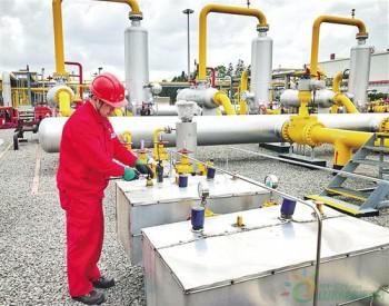 我国天然气年调峰能力达117亿立方米