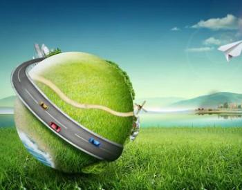 工信部:《免征车辆购置税的<em>新能源汽车车型目</em>录》(第十七批)366款新能源汽车上榜