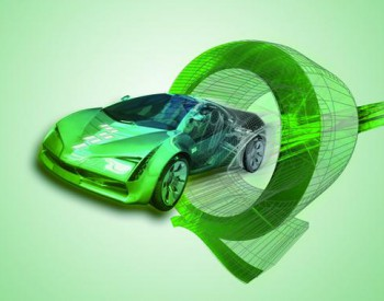 中国新能源<em>汽车销量</em>连续三年<em>全球</em>第一 市场份额最高