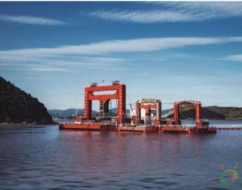 270°变桨技术,水下视频,300kW海洋潮流能<em>发电机组</em>成功下海发电运行