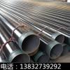 大口径防腐螺旋钢管厂家3pe防腐钢管厂家近期主材价格走势