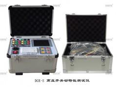高压开关动特性测试仪, 鼎升电力