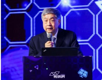 <em>王勃华</em>:2018年第一季度分布式光伏装机超6GW