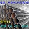 """煤改气工程用大小口径3PE防腐钢管生产厂家""""妙笔生花"""""""