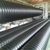 北京DN1400钢带排污波纹管