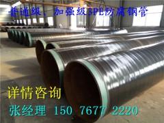 3PE防腐钢管厂家质量检查员讲述与直缝钢管