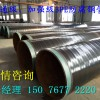 "3PE防腐钢管厂家质量检查员讲述与直缝钢管价格""缘分来由"""