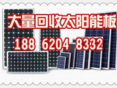 报废太阳能板回收 组件后的回收用途