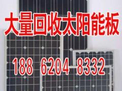 回收太阳能拆卸组件的利用价值