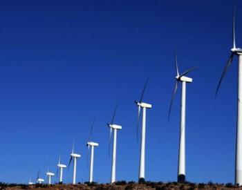 23项目、66.85GW!广东省印发<em>海上风电发展规划</em>(2017-2030年)(修编)