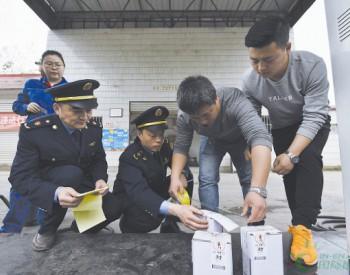 重庆工商专项抽检成品油