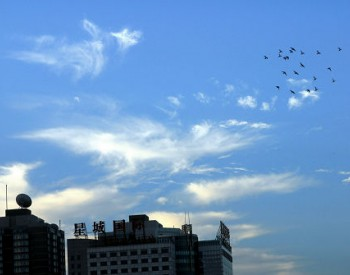 全国人大常委会委员对去年<em>北京空气质量</em>转变印象深刻