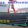 小区做饭燃气用3PE防腐钢管厂家落实聚氨酯保温钢管价格区间