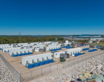 挪威国家石油公司投资储能开发商Convergent Energy + Power收购40 MW<em>飞轮储能项目</em>