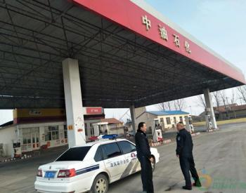 莒县执法局东莞中队开展涉化企业检查专项行动