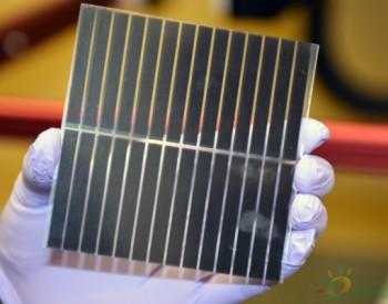 独家翻译 | 日本科学家发现锰会提高钙钛矿电池性能