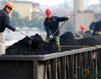 2017年1-11月鄂尔多斯<em>煤炭</em>业营<em>业务</em>收入1919.2亿元