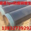 天然气防腐钢管厂家为您讲解3PE防腐钢管价格趋势