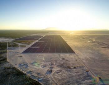 独家翻译 | Enel将其在墨西哥的大型<em>光伏项目规模</em>扩大96MW